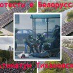 Пальба над хрущёвками Минска