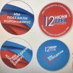 """Коронавирус, локдауны и """"вторая"""" волна"""