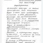 В Таганроге здравоохранение не справляется