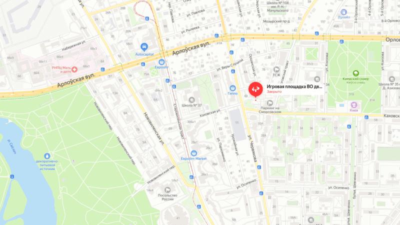 Площадь перемен в Минске на Яндекс картах