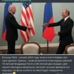 Внесен закон о гарантиях УХОДЯЩЕМУ Путину