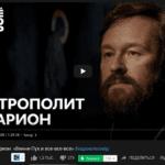 """Кандидат в """"Патриархи РПЦ Будущего"""" начал рекламную кампанию"""