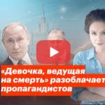Навально-кашинский конфликт. Ликбез.