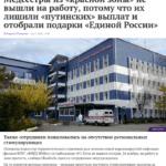 Поклонская о состоянии здравоохранения в Крыму