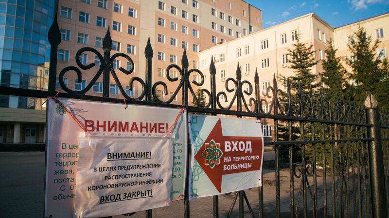 РКБ им. Куватова оштрафовали за сокрытие коронавируса весной