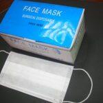 Кто хочет запретить  импортные медицинские маски?