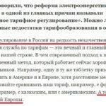 """Обыски в """"Нижегородском водоканале"""""""