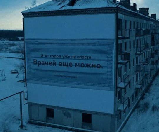 """""""Этот город не спасти. Врачей еще можно""""."""