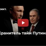 """""""Мавзолейная аналитика""""  процессов недели"""