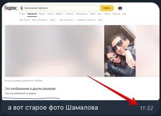 Дочка Путина и его экс-зять Шамалов не отражаются в Яндексе.