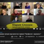 """Профессия журналист"" - 2020 глазами Штаба"