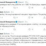 Почему в России все всегда одинаково