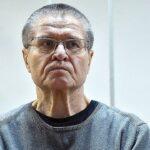 Экс-министра Улюкаева могут освободить досрочно