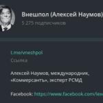 """""""Ъ"""" — взял на """"внешпол"""" откровенного дурака"""