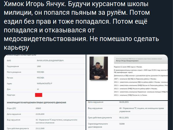 Кто арестовывал Навального?