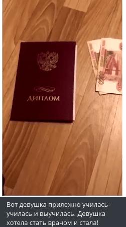Почему штат медработников в РФ  недоукомплектован