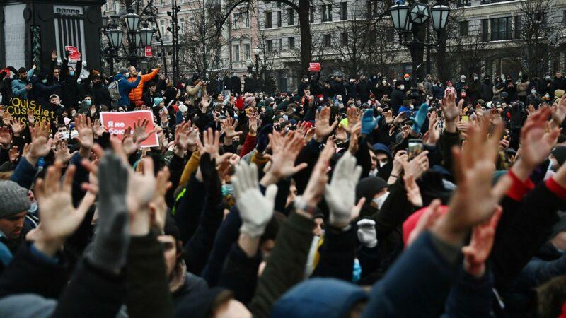 Протесты городов России 23.01.2021 (ВИДЕО)
