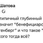 Для кого дворец, раз Путин там был 4 раза за 10 лет?