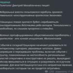 """Хабиров неплохо прошёл """"полосу препятствий имени Навального"""""""