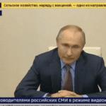 Путин и старение России