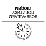 """Распад """"Партии Танчиков"""" продолжается"""