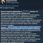 Вы не поверите, кто вернул Навального в Россию!