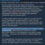 Забавное из RT-Голованова