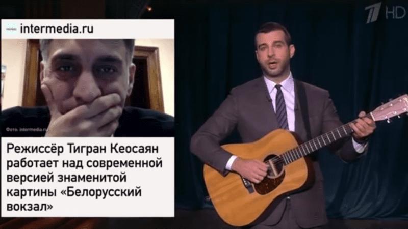 """Диванные """"внуки ветеранов"""" бомбят с Урганта"""