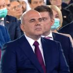 """За  """"социальную газификацию"""" взялся Мишустин"""