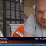 Навальный в ИК-2 и репортаж Бутиной