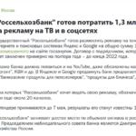 Дима Патрушев собрался распилить 15% поддержки с/х отрасли