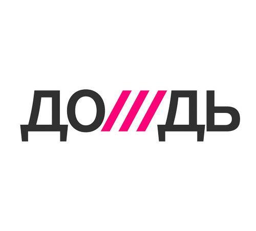 #Спрашивают о конфликте Т. Дзядко и П. Лобкова