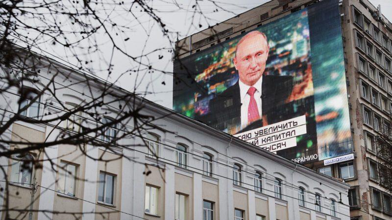 """Путинские подачки """"матерям-одиночкам"""" получат далеко не все из них"""