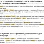 "Киноиздат Штаба – о пригожинском фильме ""Турист"""