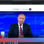 #ПутинВрёт - прямая линия 2021