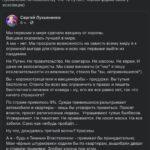 Кто оплатил антиваксеровский майдан в РФ?