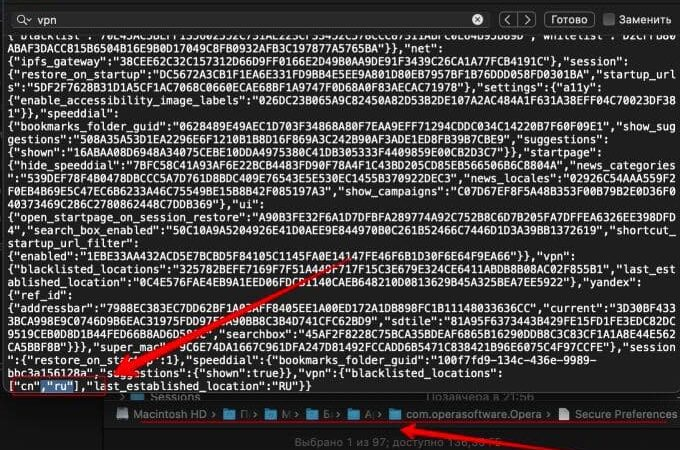 """Как вернуть """"оРКНенный"""" VPN в Opera"""