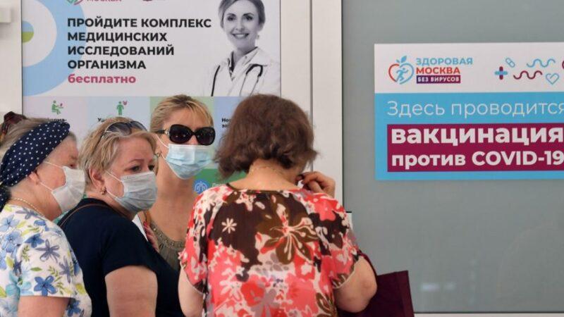 Как бы мы провели вакцинацию в России
