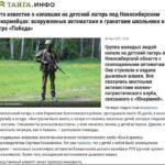 """""""Юнармия"""" с гранатами взяла штурмом детский лагерь"""