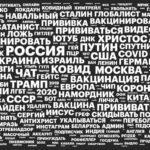 Кого испугался Собянин?