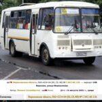 Взрыв автобуса в Воронеже. Ночная трансляция.