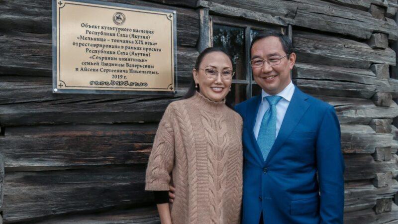 В Якутии протестируют новую оплату медикам