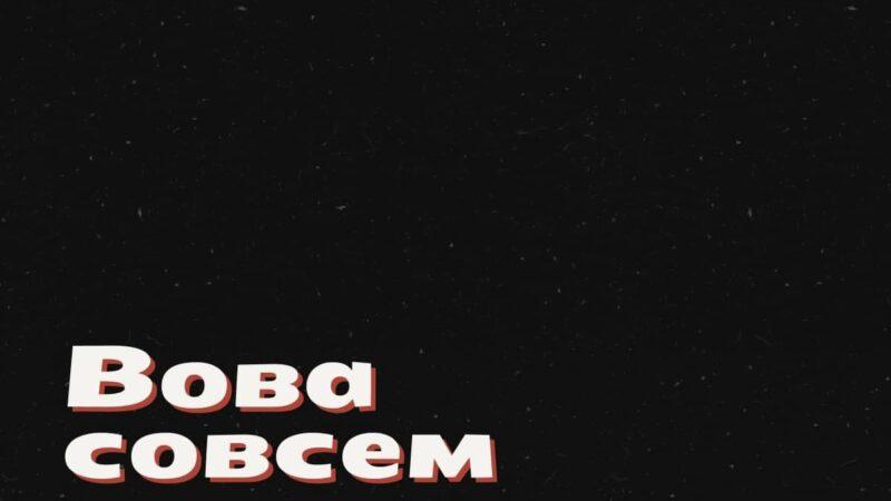 Россия – 21 век?! Об аварии в Таганроге.