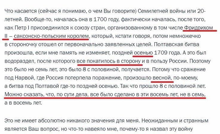 Путин настаивает на Семёрке!
