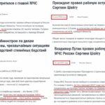Погибший Зиничев и #ВсенародноеВыгорание