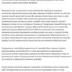 """""""Убивал ты чтобы что"""" - шутинг в Перми"""
