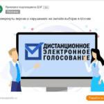 ДЭГ = ОК? Рекламная кампания в Одноклассниках