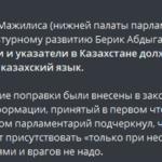 …а ведь с Украиной из-за вот такого война началась